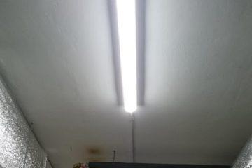 Расчет производственного освещения