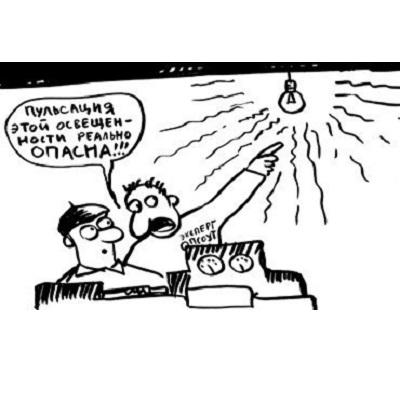 Пульсация освещения